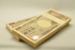 200万円の懸賞金