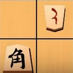菅井竜也七段反則負け