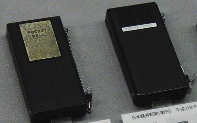 日本初のポケットベル