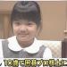 中邑菫新初段