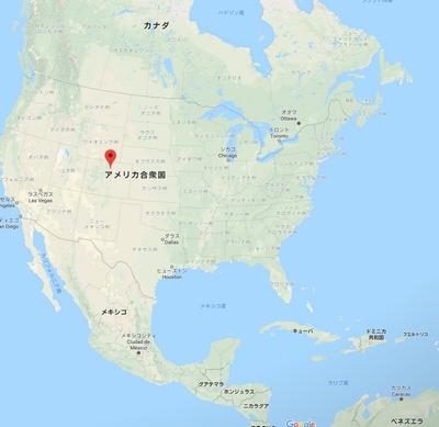 アメリカコロラド州ボルダー