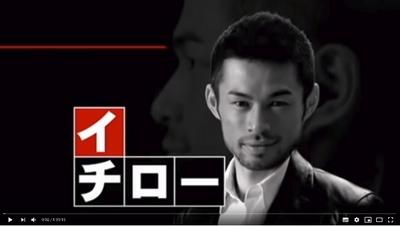 古畑任三郎イチロー