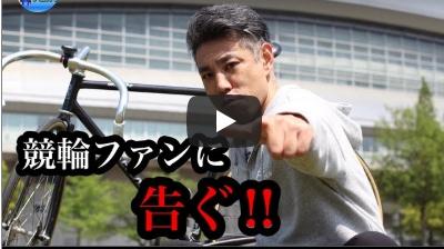小倉競輪選手会トークイベント