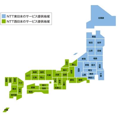 NTT東日本と西日本提供地域地図
