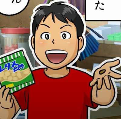 小学生時代の紅林二郎